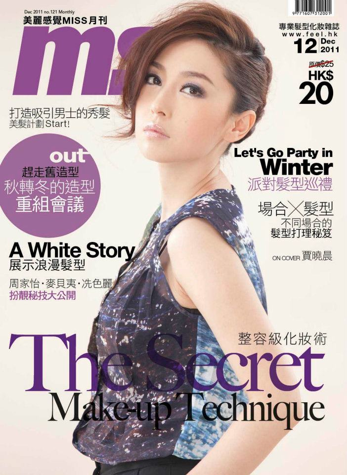 cover of magazine front side