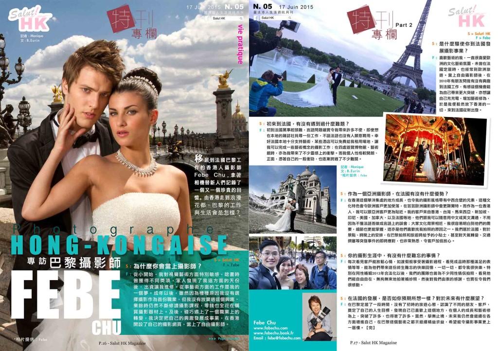 Salut HK_interview Febe _HD jpeg-mid